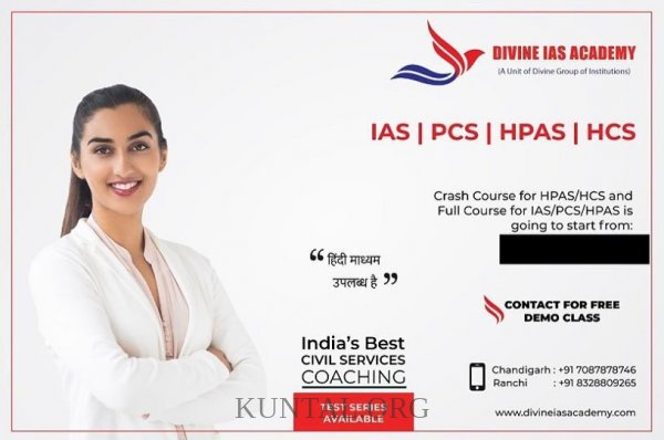 IAS Coaching Center Chandigarh.jpg