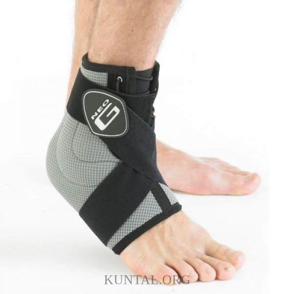 Neo G RX Ankle Support